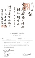JKA_diploma_vel